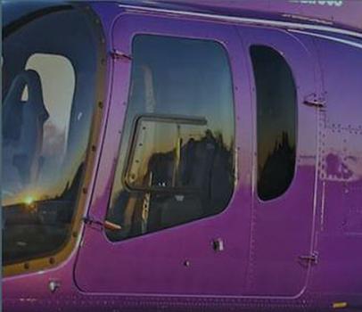 Bell 505, Baggage Door